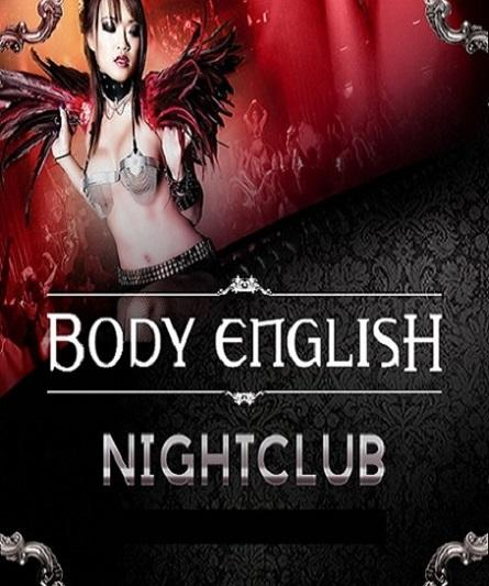 Body English Nightclub Las Vegas, Featuring Body English PARTY FRIDAYS
