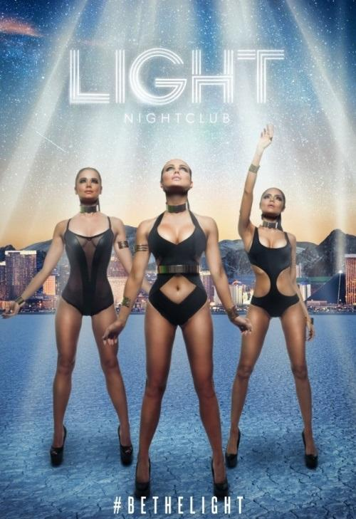 The Light Nightclub, Featuring Special Guest